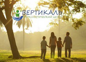 Лечение наркомании в Харькове бесплатно